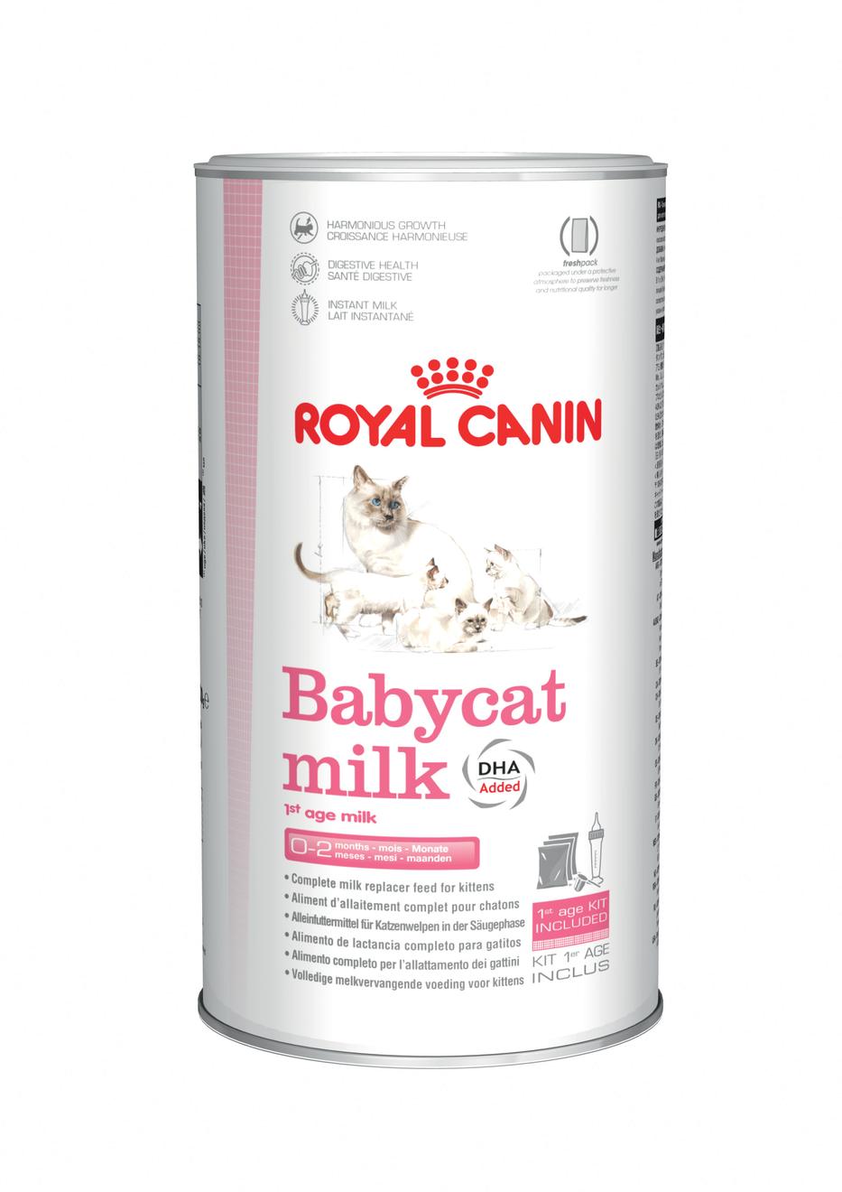 rc-babycat-milk-300g
